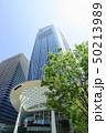 虎ノ門ヒルズ 高層ビル オフィスビルの写真 50213989