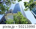 虎ノ門ヒルズ 高層ビル オフィスビルの写真 50213990