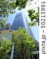 虎ノ門ヒルズ 高層ビル オフィスビルの写真 50213991
