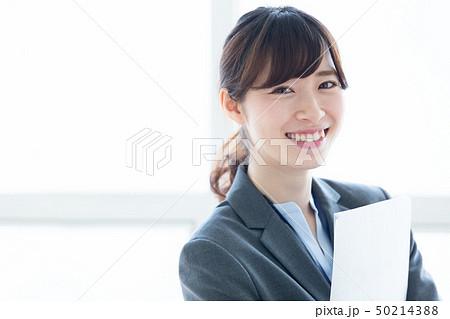 ビジネスウーマンイメージ 50214388