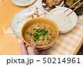納豆 食卓イメージ 50214961