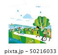 人々で賑わう公園 50216033