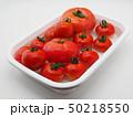 トマト(水洗い・水滴付き) 50218550