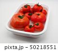トマト(水洗い・水滴付き) 50218551