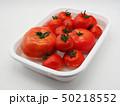 トマト(水洗い・水滴付き) 50218552