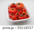 トマト(水洗い・水滴付き) 50218557
