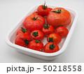 トマト(水洗い・水滴付き) 50218558