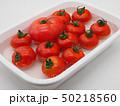 トマト(水洗い・水滴付き) 50218560