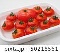 トマト(水洗い・水滴付き) 50218561
