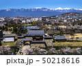 信州 長野県松本市、国宝松本城の桜と北アルプス 50218616