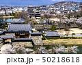 信州 長野県松本市、国宝松本城の桜と北アルプス 50218618