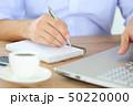 ノート 帳面 デスクの写真 50220000