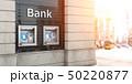 土手 銀行 岸のイラスト 50220877