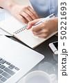 PC パソコン コンピュータの写真 50221693