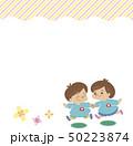 園児 かわいい 走るのイラスト 50223874
