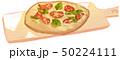 ピザパン(イラスト) 50224111
