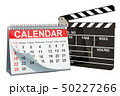 シネマ 映画館 カレンダーのイラスト 50227266