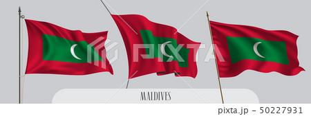 Set of Maldives waving flag on isolated background vector illustration 50227931