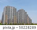 マンション 集合住宅 高層マンションの写真 50228289