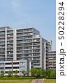 マンション 集合住宅 住宅の写真 50228294