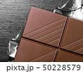 close up of a chocolate bar 50228579