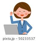 ビジネスウーマン ノートパソコン ガッツポーズのイラスト 50233537