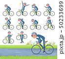 flat type blue suit Glasses man_road bike 50233699