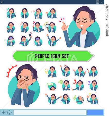 flat type blue suit Glasses man_icon 50233707