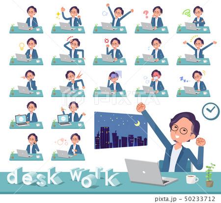 flat type blue suit Glasses man_desk work 50233712