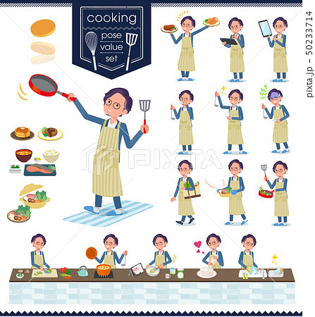 flat type blue suit Glasses man_cooking 50233714