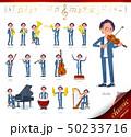 男性 眼鏡 楽器のイラスト 50233716