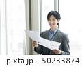男性 ビジネスマン ビジネスの写真 50233874
