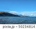 晴天のテカポ湖 50234814