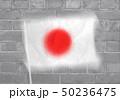 イメージ/グラフィックデザイン 50236475