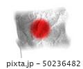 イメージ/グラフィックデザイン 50236482