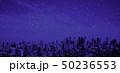 夜景 都会 都市のイラスト 50236553