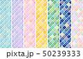 コラベル モザイクタイル パターンセット 50239333