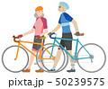 シニアサイクリング 50239575