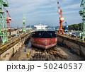 造船産業とジブクレーン 50240537