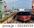 造船産業とジブクレーン 50240539