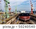 造船産業とジブクレーン 50240540
