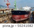 造船産業とジブクレーン 50241082