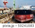 造船産業とジブクレーン 50241083