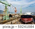 造船産業とジブクレーン 50241084