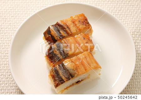 焼き穴子押し寿司。 50245642