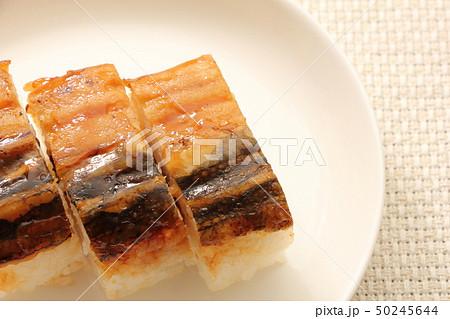 焼き穴子押し寿司。 50245644