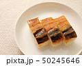 焼き穴子 押し寿司 箱寿司の写真 50245646