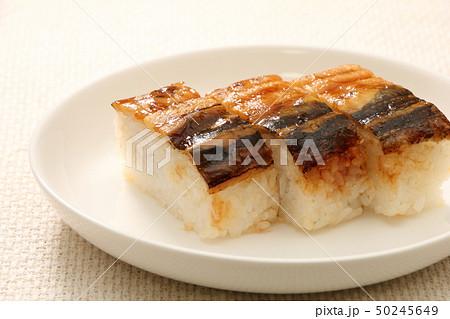 焼き穴子押し寿司。 50245649