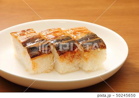焼き穴子押し寿司。 50245650