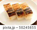 焼き穴子 押し寿司 箱寿司の写真 50245655
